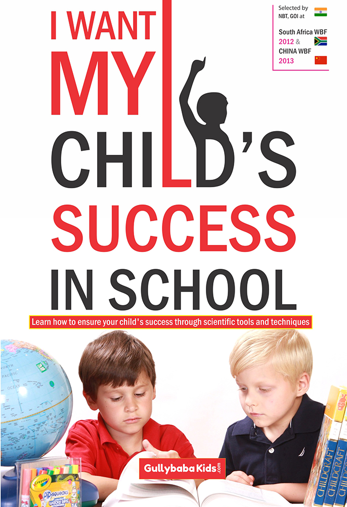 """I Want My Child's Success in School"" book for kids"