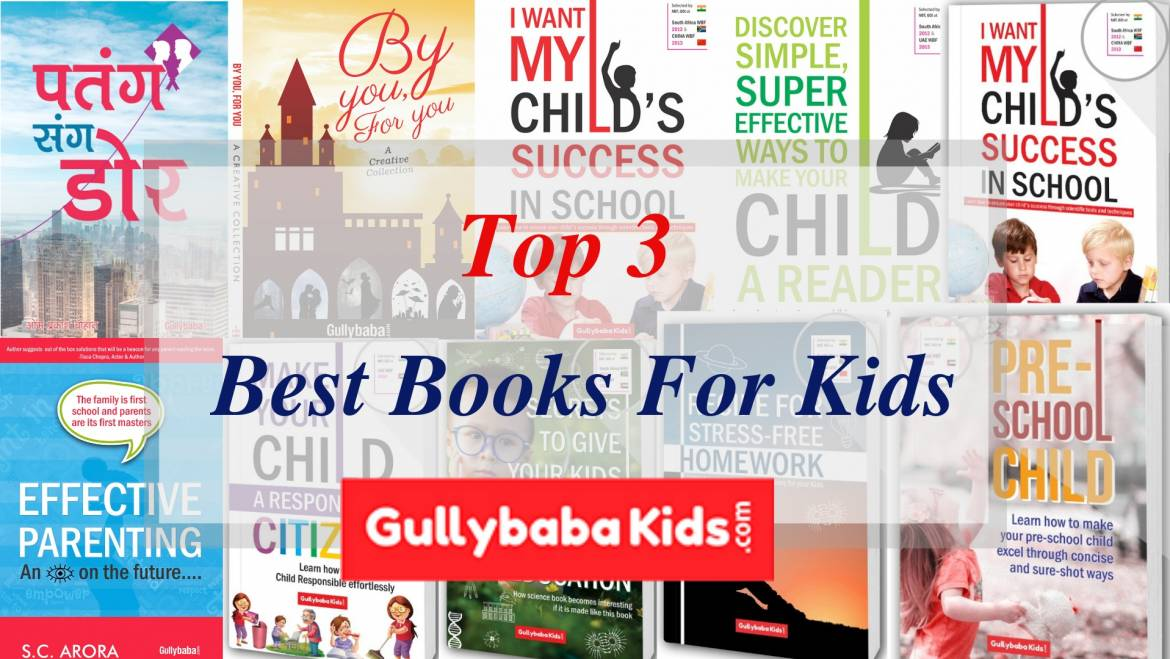 Best Books for Kids Launched By Gullybaba