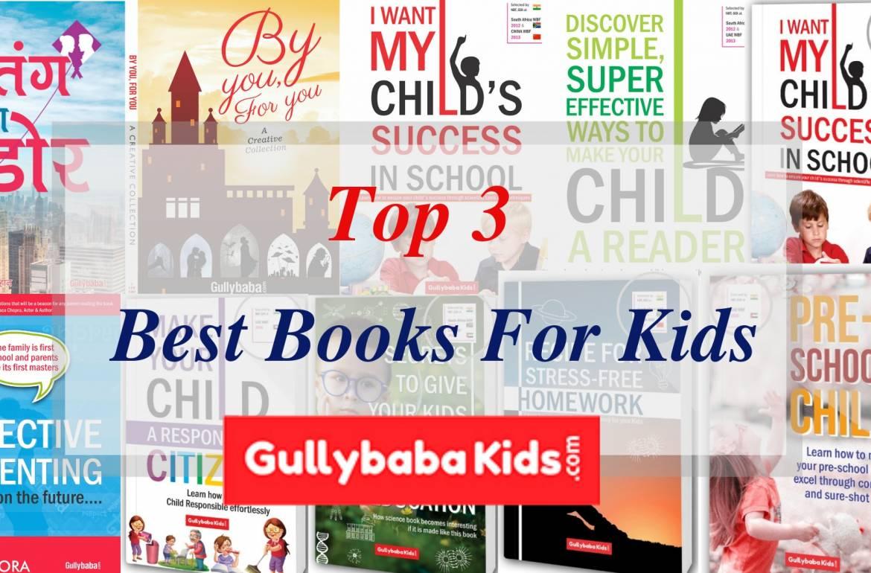 Best GPH Books for Kids